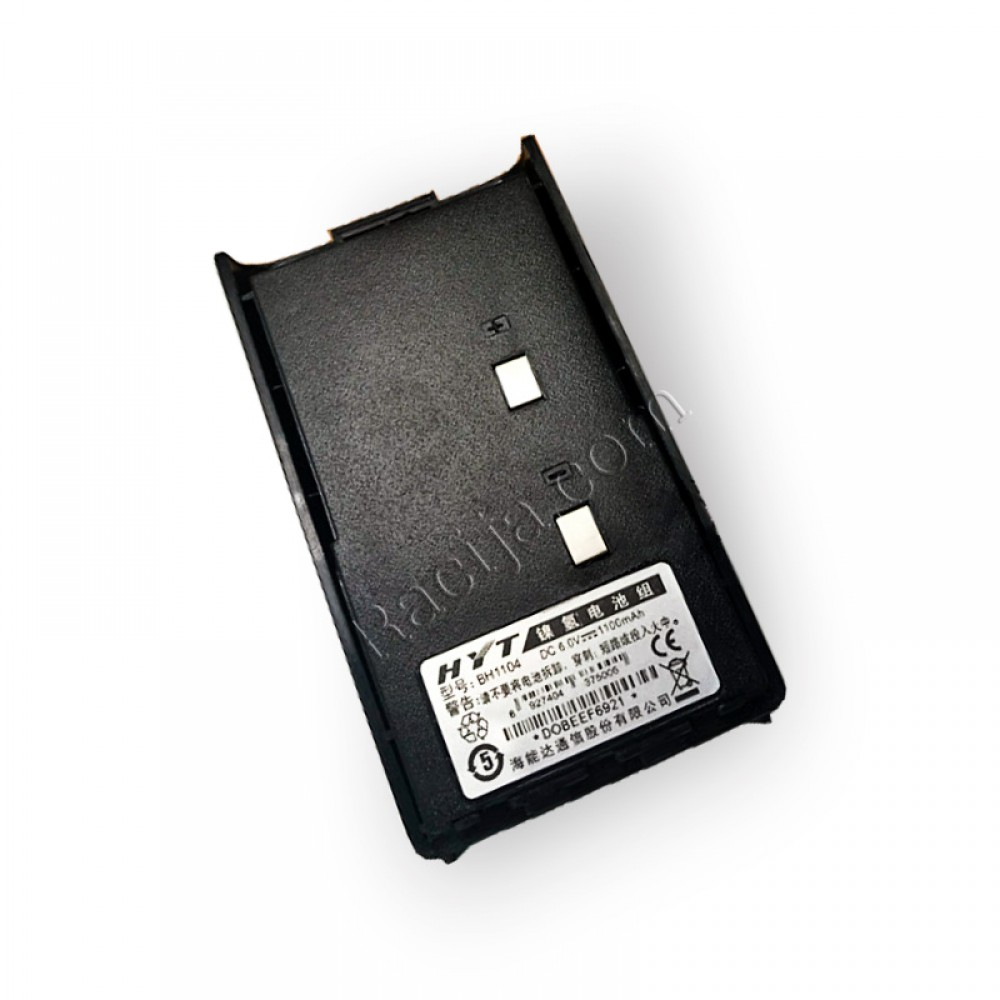 Battery Alinco EBP-68