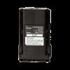 Battery Icom BP-232N